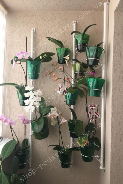 Подставка для цветов  на стену купить тел. (098) 300 11 00