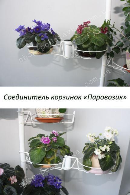 """Подставка под цветы """"Настенная"""" дешево тел. (098) 300 11 00"""
